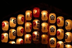 あまり知られていない祇園祭の最重要行事とはいったい何!!のサムネイル画像