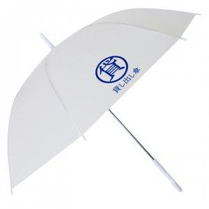無料貸し出しの傘を戻してもらう方法のサムネイル画像