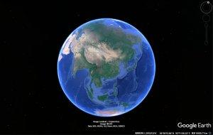 黄色いアレも写ってる【Google Map & Earth】で旅に出よう!のサムネイル画像