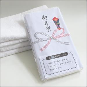 お年賀タオルを渡す意味のサムネイル画像