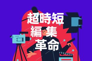 【映像編集に革命を】AIによるPremiere Pro自動文字入れ機能のサムネイル画像
